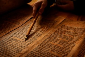 The-manuscript-of-the-Bible
