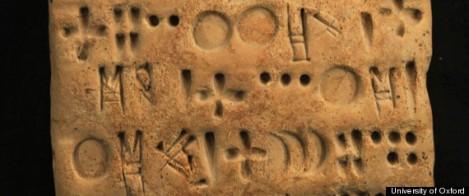 Proto-Elamite writing, 3200-2700 B.C.