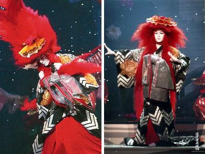 """The famous """"lion dance""""."""