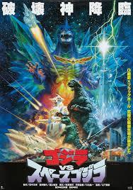"Godzilla vs. Space Godzilla, one of the many ""kaiju"" monster films."