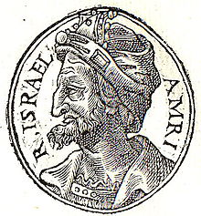 Omri, 6th King of Israel and founder of the Omri dynasty.