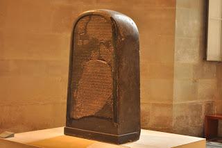 The Moabite Stone at the Louvre, Paris.