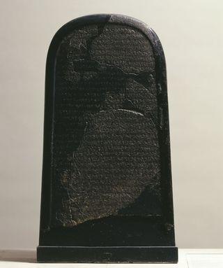mesha stele2