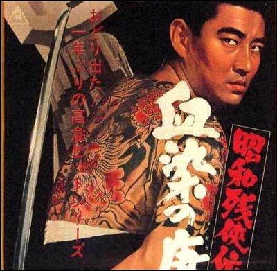 ken_takakura_yakuza2