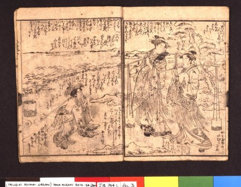 The Taiheiki, a historical fiction manuscript, contains some of the earliest, accurate references to shinobi. - British Museum