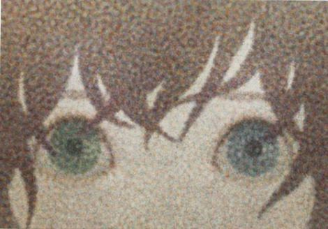 """""""Kodomo no me"""" or """"Child's Eyes"""". Japanese color pigment on paper.  2013"""