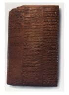 """A Sumerian tablet containing their account of Babel, """"Enmerkar and the Lord of Aratta""""."""