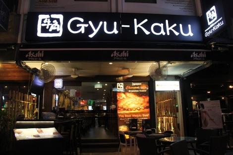 """Gyu-Kaku"", one of the more popular Yakiniku chain restaurants in Japan."