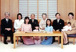 Japan's Imperial family.