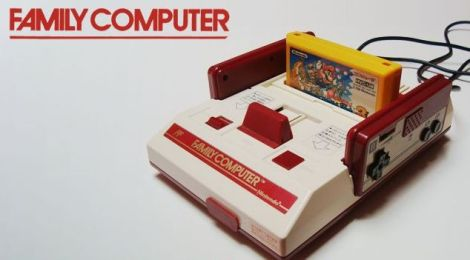 """The original Famicom, or """"Family Computer"""".  It is known as the Nintendo elsewhere."""