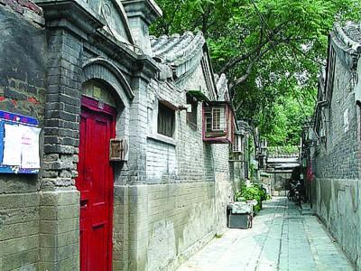 """This is called a """"hutong"""", an old Beijing street retaining much classic charm.  Can you easily get used to skyscrapers after years of this?"""