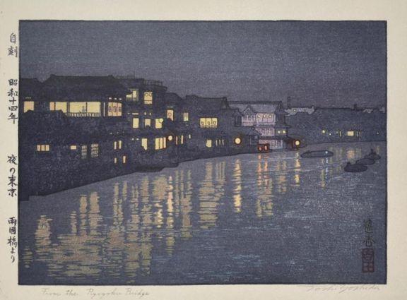 """From the Ryogoku Bridge"", Toshi Yoshida, 1939."