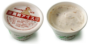 Basashi flavored ice cream.  You are aware this is a blog series on Japan don't you?