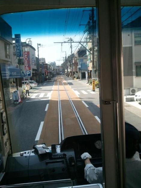Street car mode.