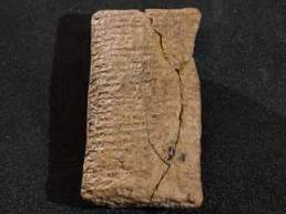 Ark Tablet detailing a Babylonian account of the great flood from Genesis. -Bible Archaeology