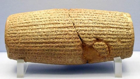 Cyrus Cylinder in the British Museum